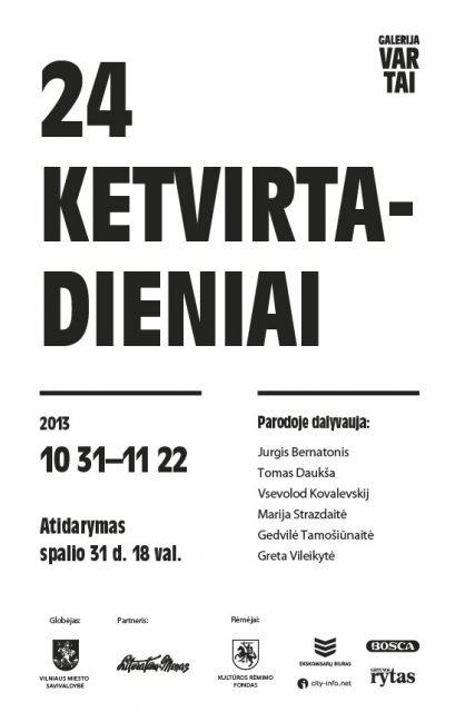 Galerija Vartai_24 Ketvirtadieniai
