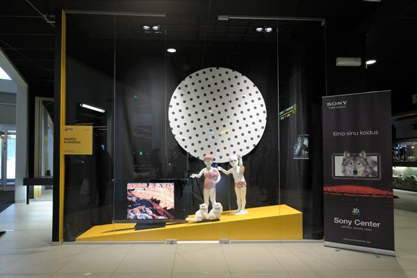 exhibition_popup