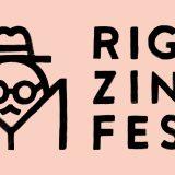 RZF-logo