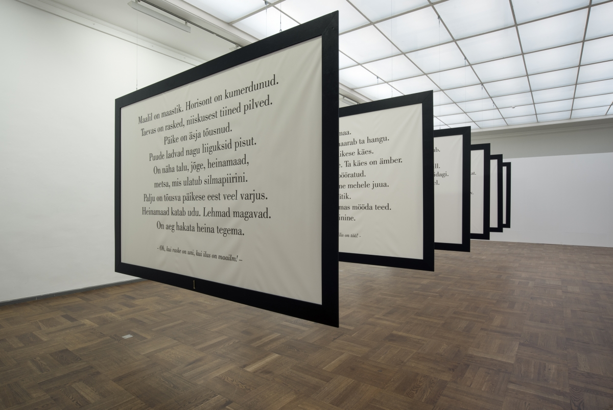 Andres Tali. Pastoral Pastiche. 6 digital prints on screen fabric, 300 x 200 cm. 2006 Courtesy of the Estonian Art Museum