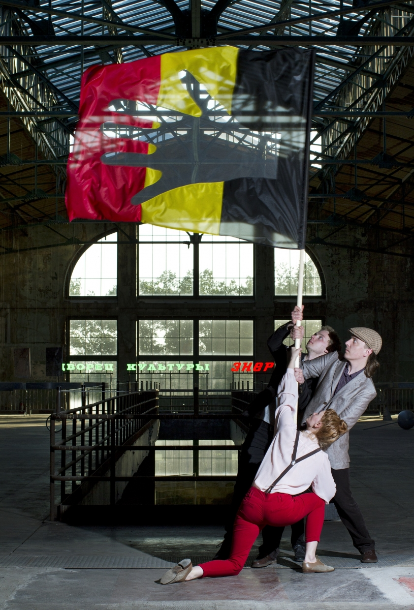 """Hoisting the Banner"", Manifesta 9, Belgium, Gent, 2012 Photo: Visible Solutions LLC"