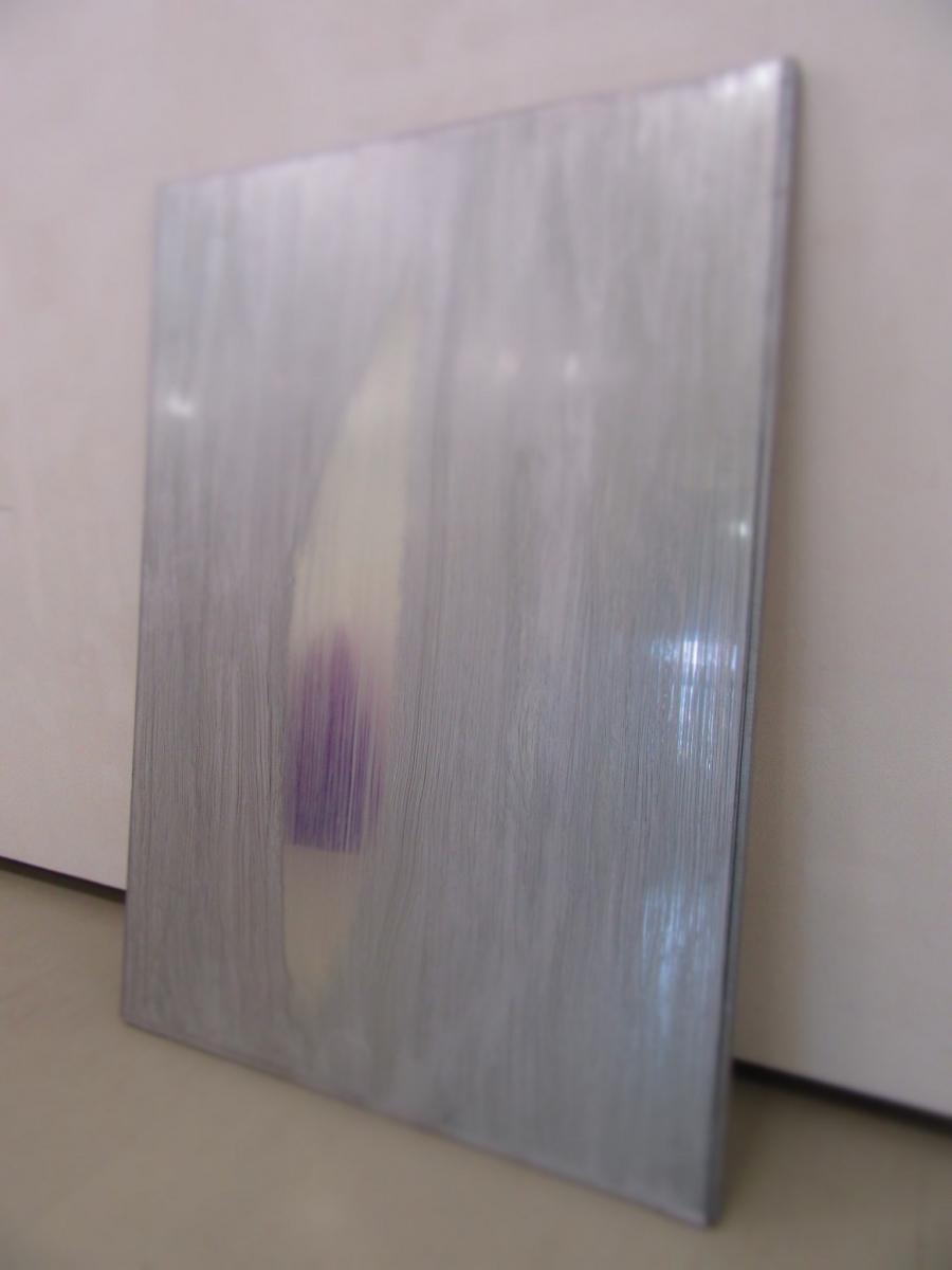 """Mirror"", mirror, wood, aluminum paint, 215x150x6 cm, 2017"