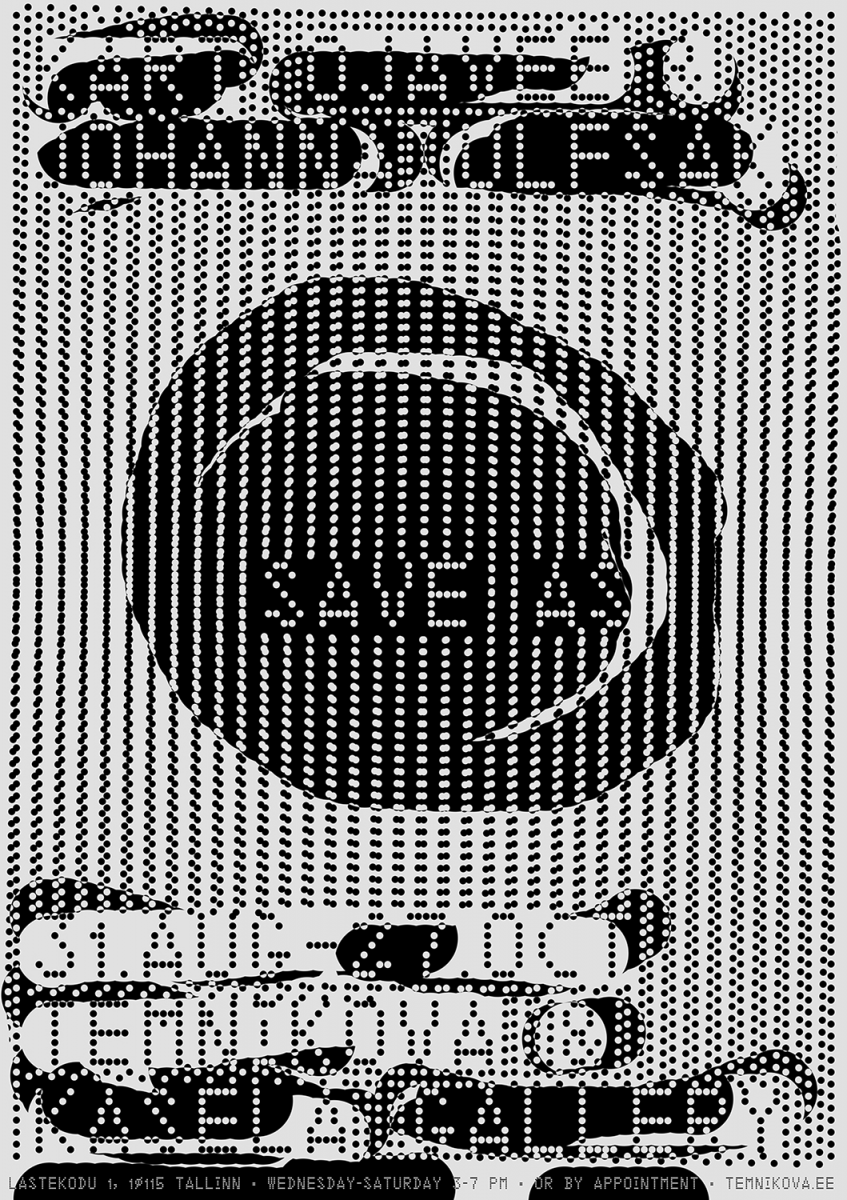 Save_As_exhibition_poster_by_Jan_Tomson