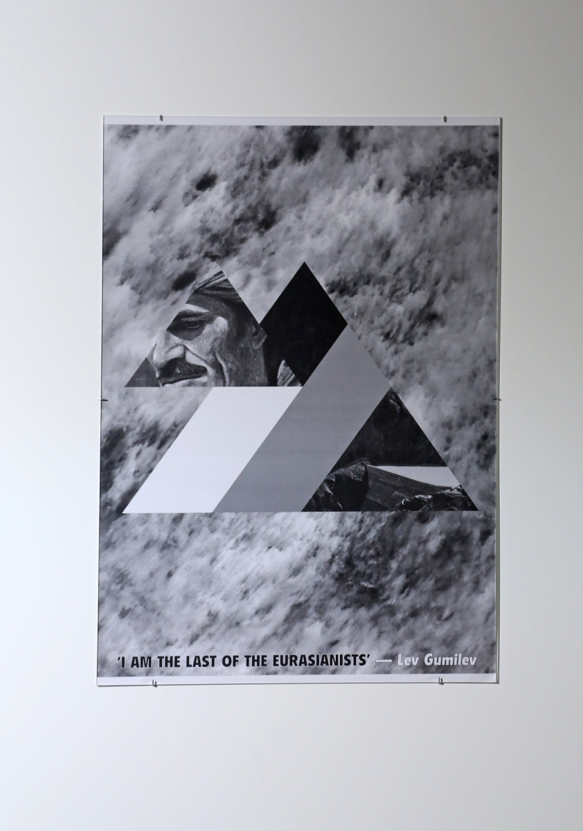 Slavs and Tatars, Kidnapping Mountains (Over-Here), 2009. Photo: Margarita Ogoļceva, Latvian Centre for Contemporary Art, 2018 screenprint on paper; 176×120 cm
