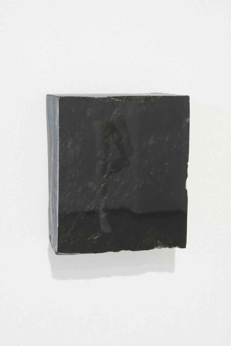 Johannes Wald, Mirror state, 2018