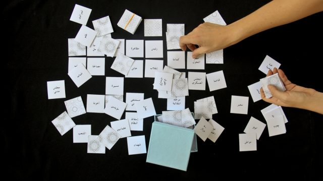 Vocabulary cards for a dictionary of the revolution (2014)