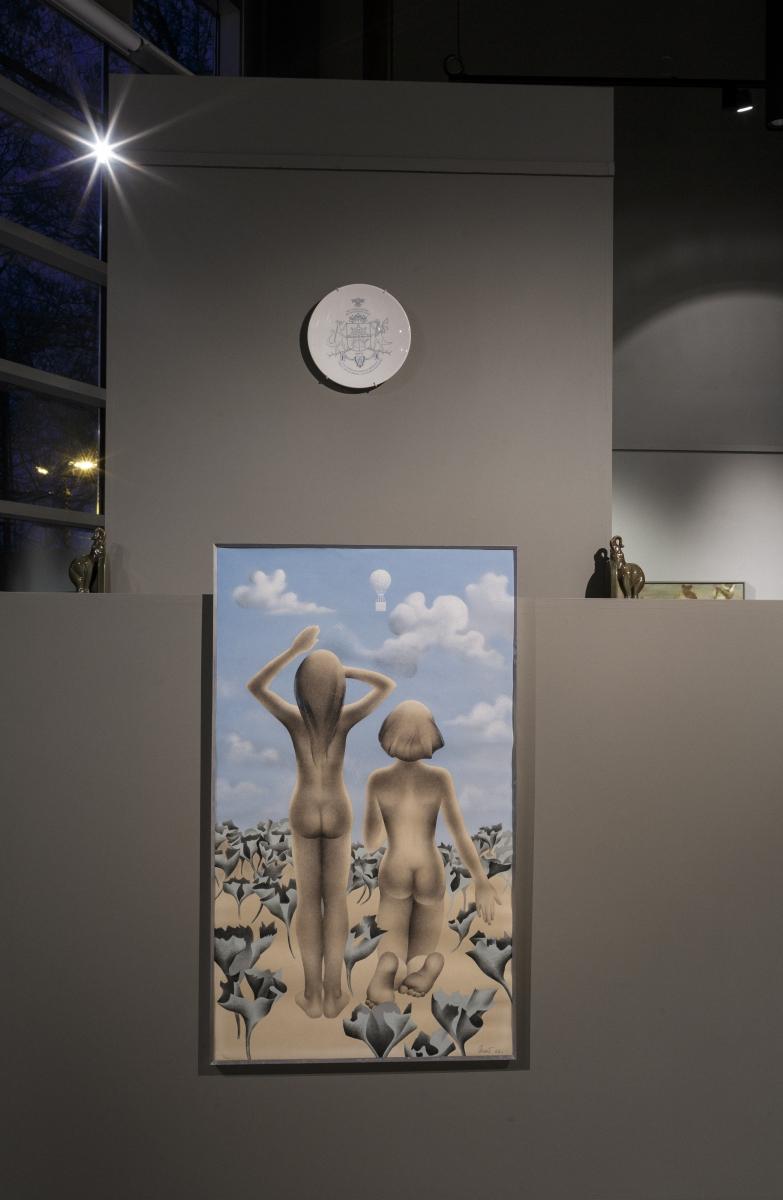 'National Pavilion', exhibition view, Mūkusala Art Salon, Riga 2018/19. Photo: Andrejs Strokins